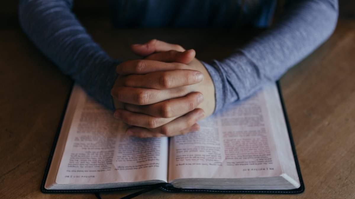 Чому атеїстам не довіряють