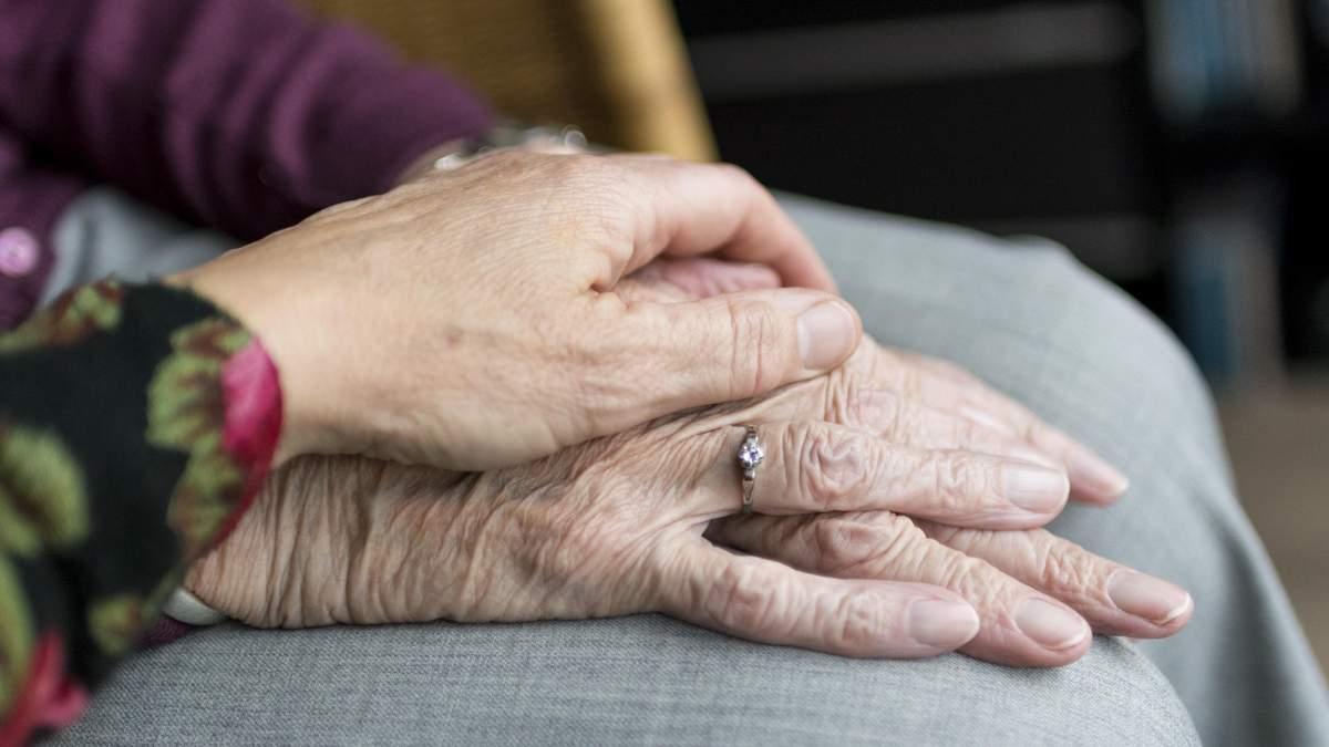 Лікування деменції