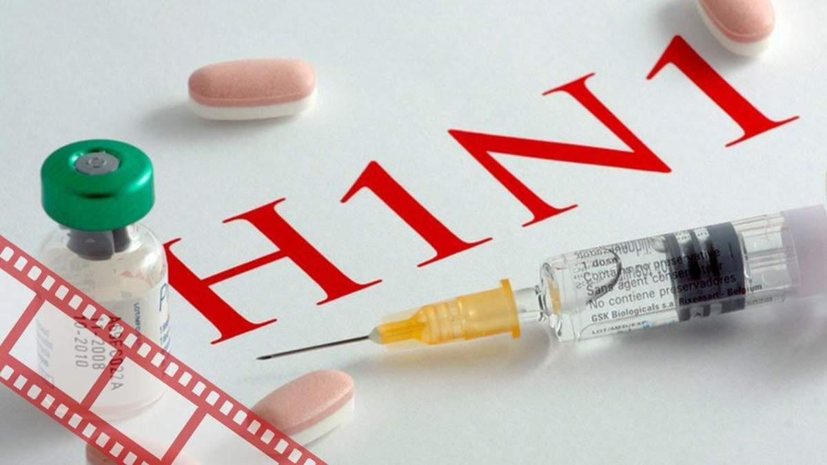 Грипп А (H1N1) разгуливает Украиной
