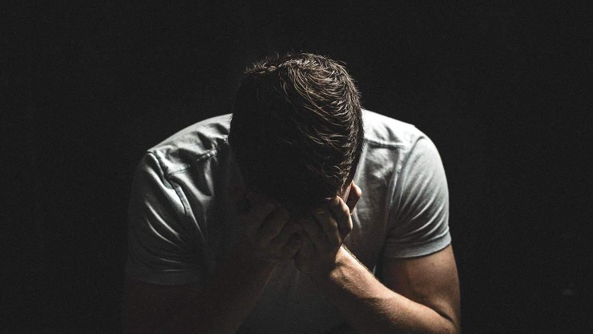 Як пережити втрату