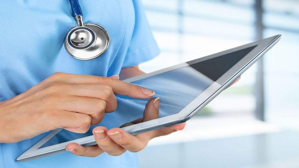 Коли Україна перейде на електронні медичні картки