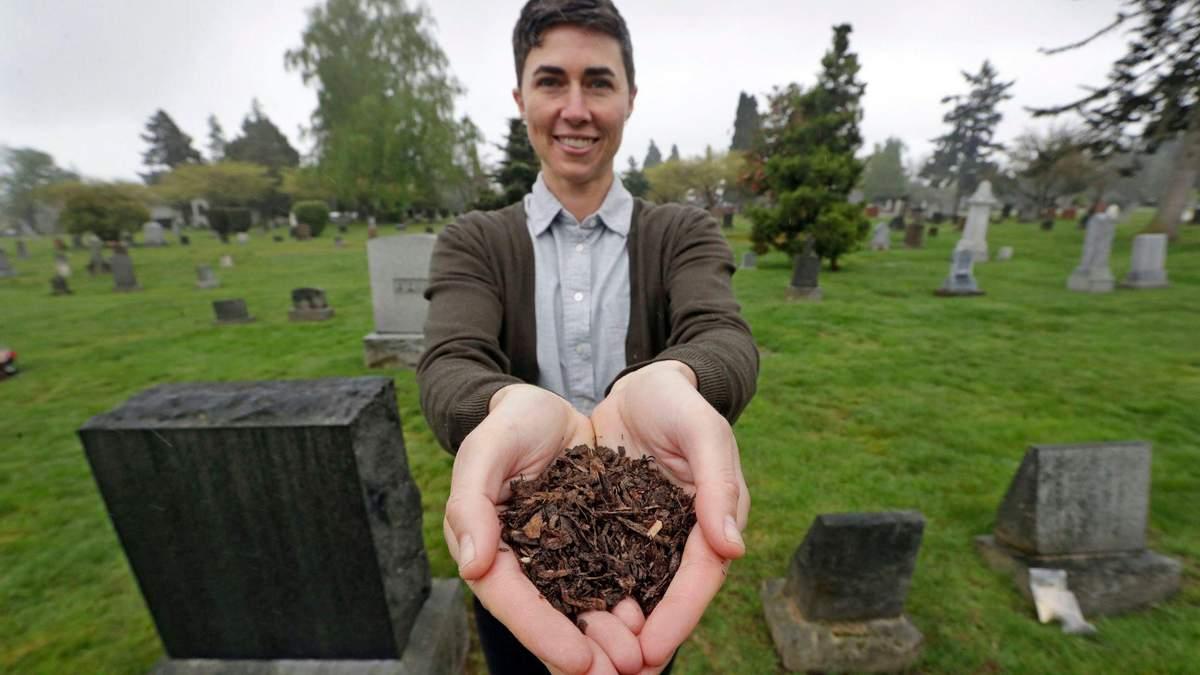 Сучасні способи поховання людей