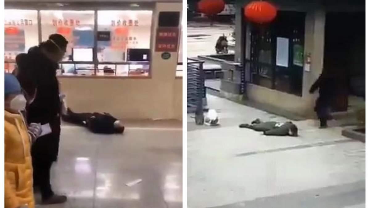 Коронавирус в Китае 2020: люди падают на землю от пневмонии – видео