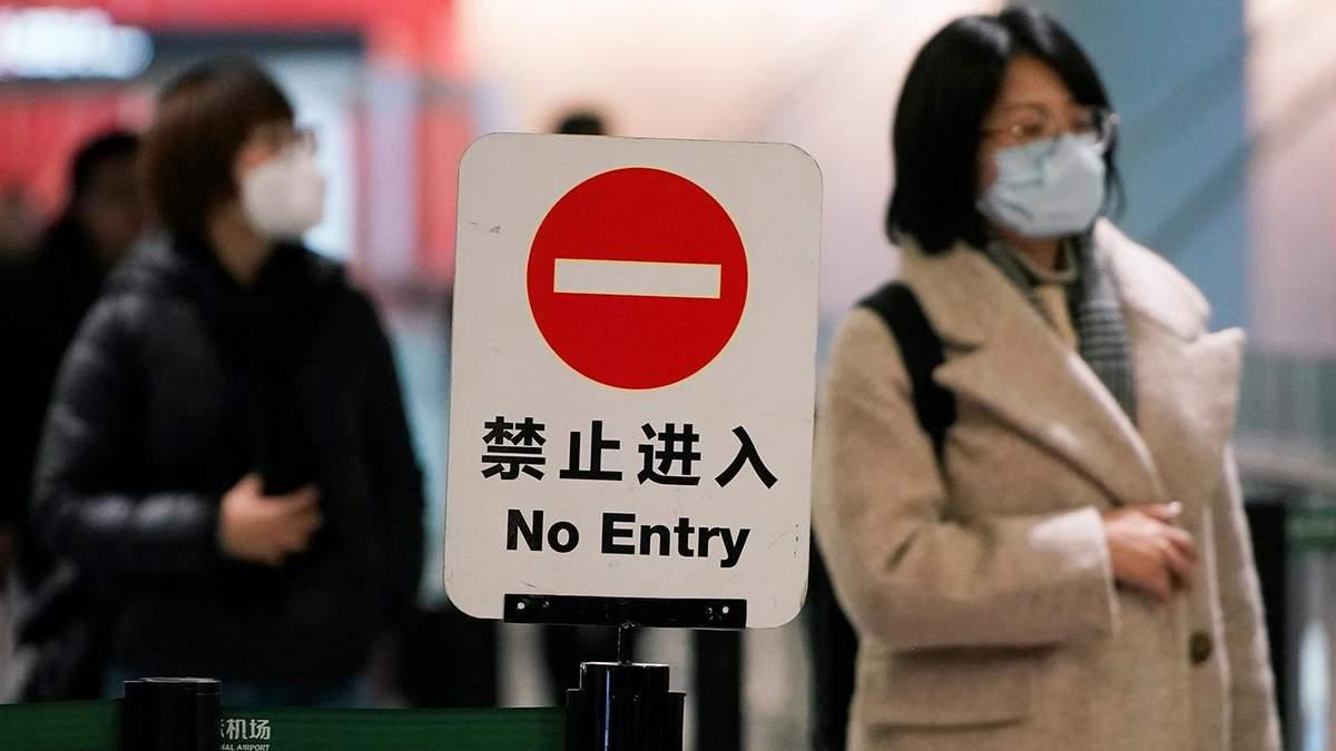 Епідемія коронавірусу: найвищий рівень загрози оголосили для 1,17 млрд осіб