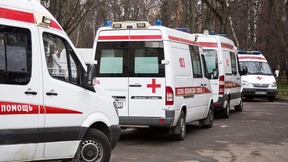 До медиків звернулися китайці, які зупинилися в московському готелі