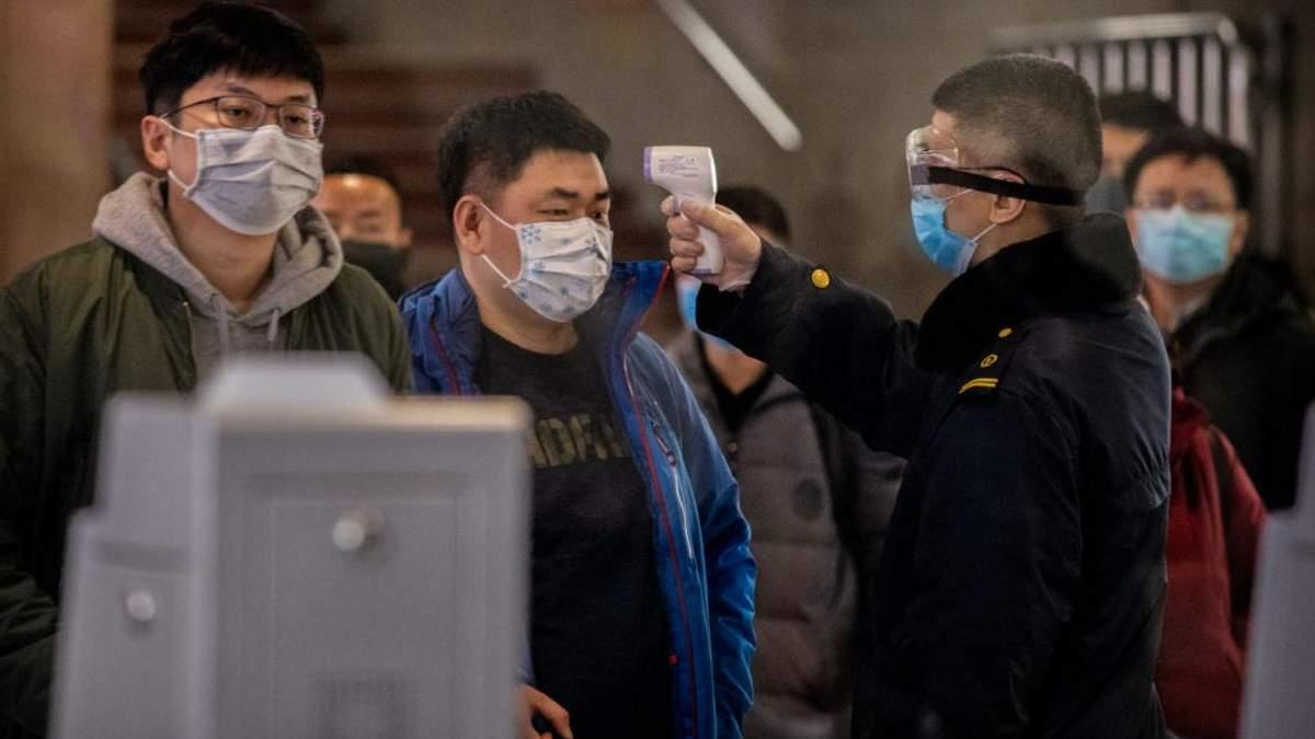 Коронавірус в Києві, Україна 2020 – перший офіційний випадок
