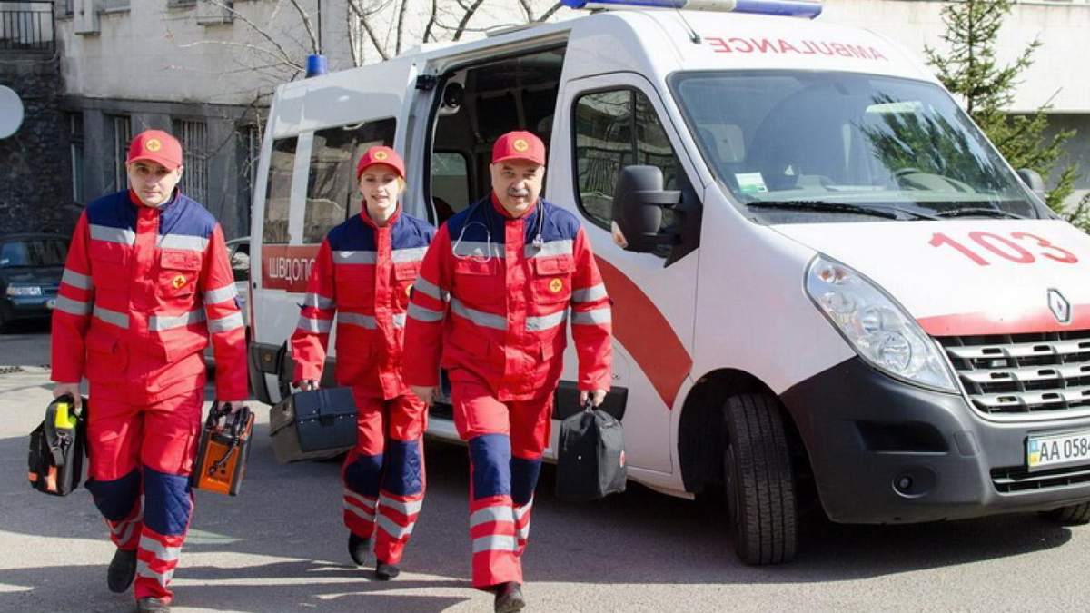 Екстрена медицина в Україні