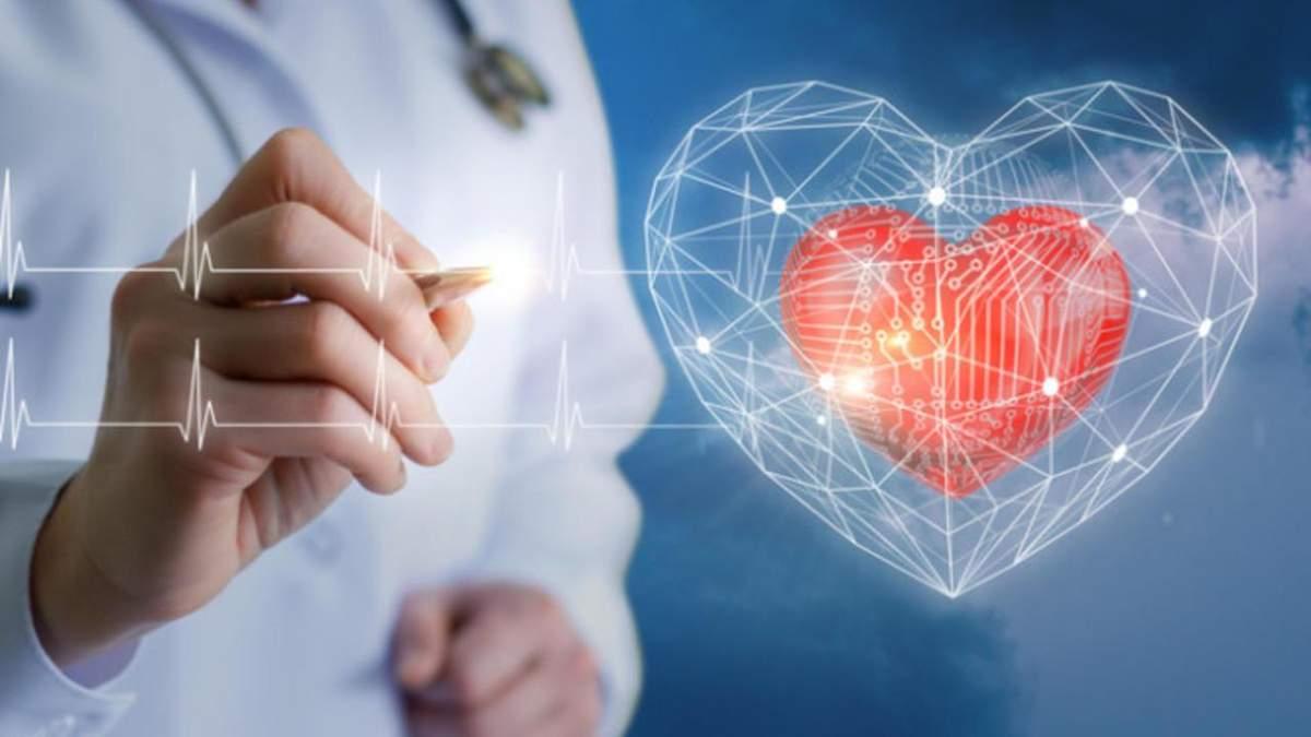 Інший підхід до трансплантації серця