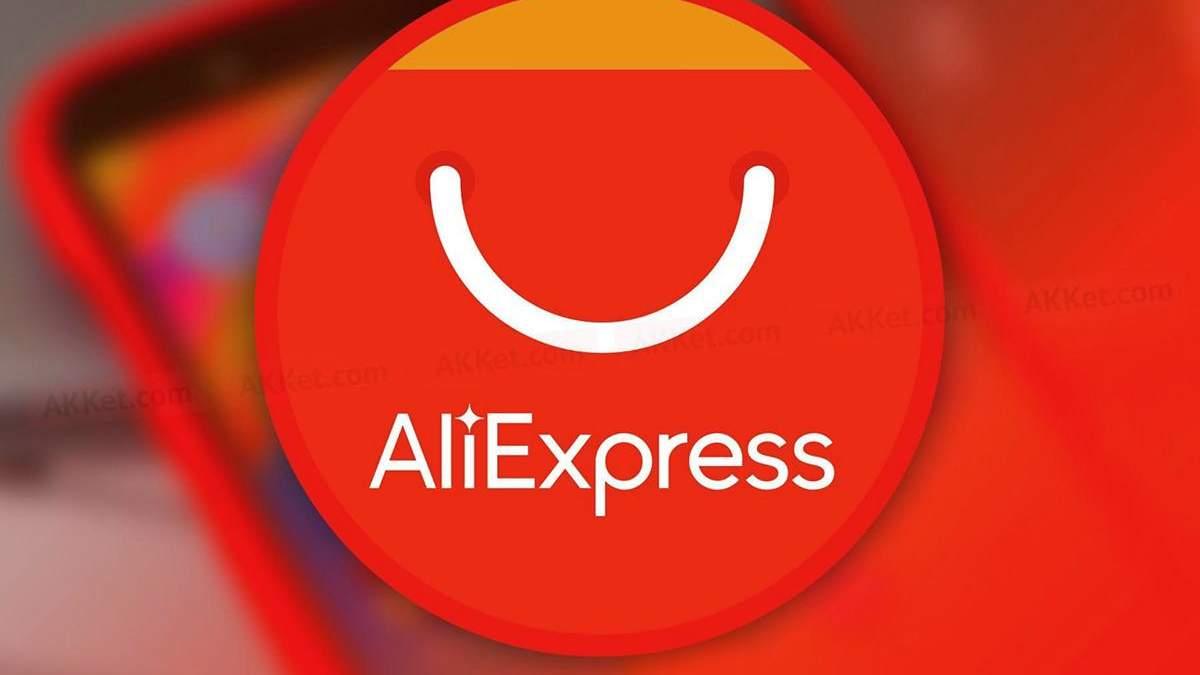 AliExpress через коронавірус скасовує доставку товарів