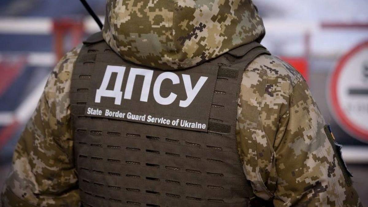 Коронавирус 2020 - украинские пограничники получили препараты для иммунитета