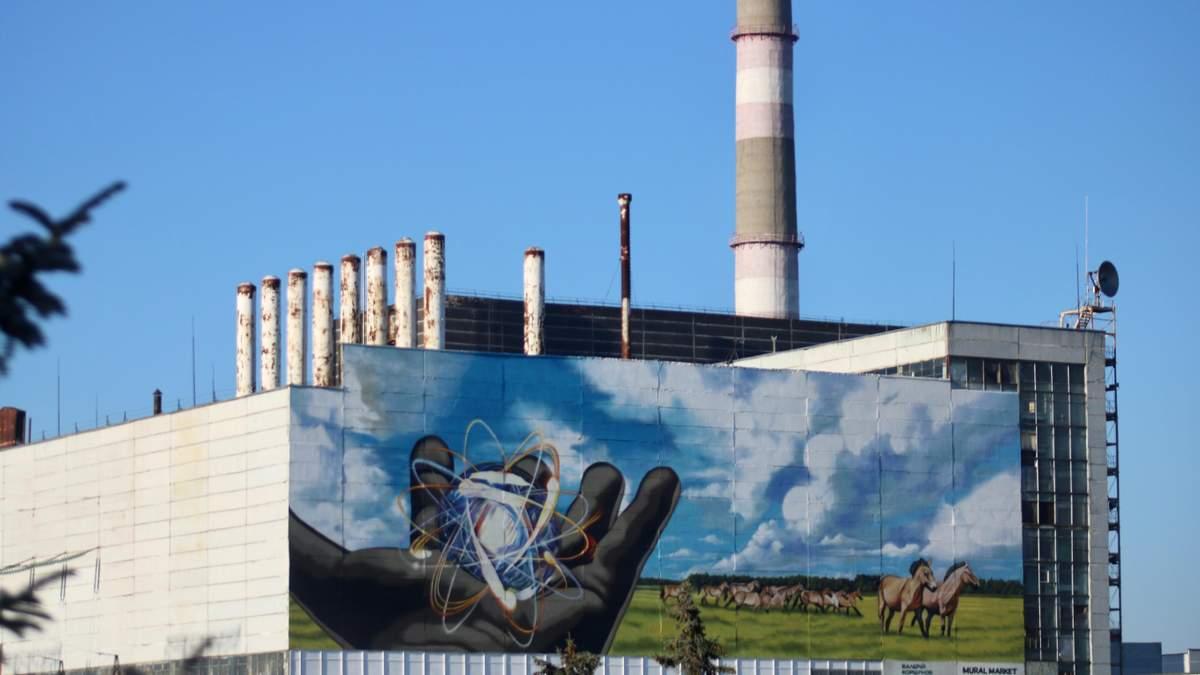 Грибок в реакторе
