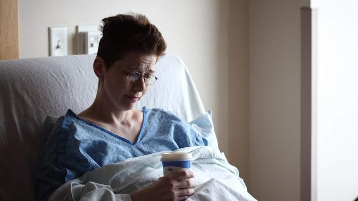 5 захворювань, яких насправді не існує: перевірте чи не лікуєтесь ви від вигаданого діагнозу