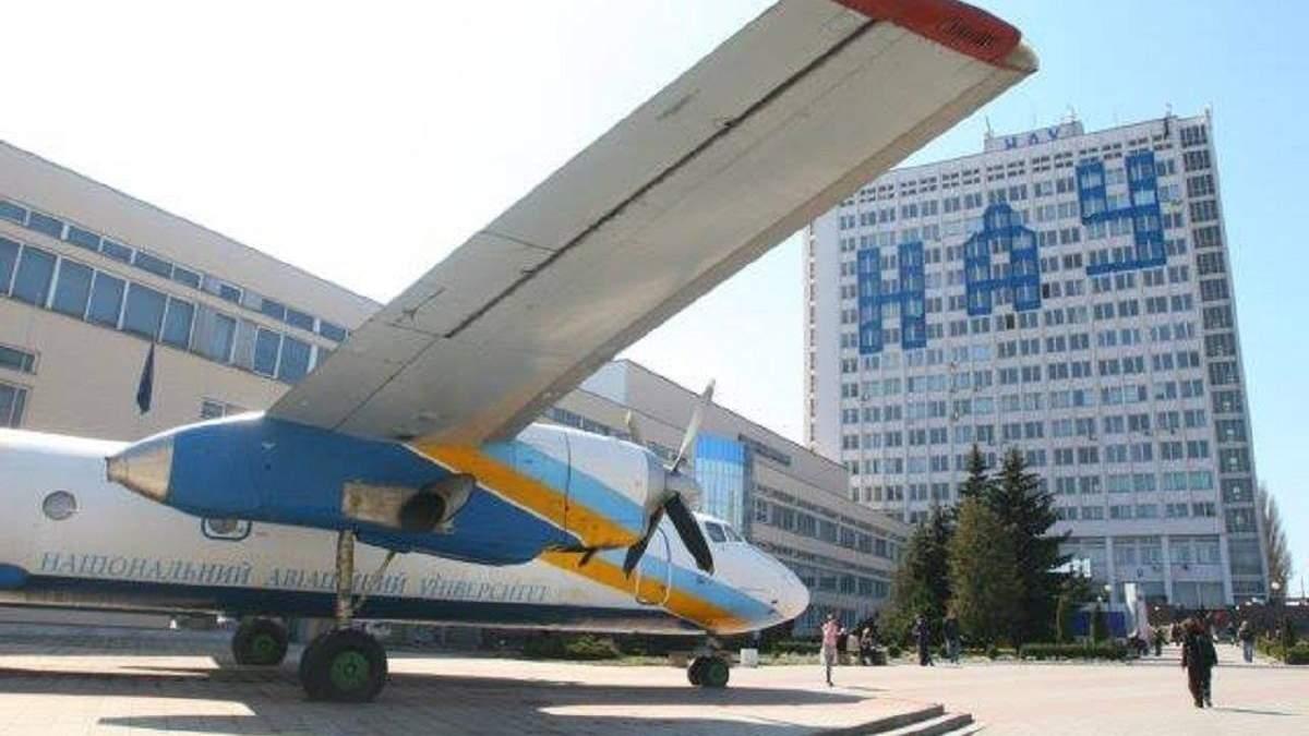 В Национальном авиационном университете проводят эвакуацию