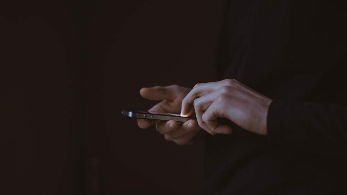 6 хвилин без смартфону