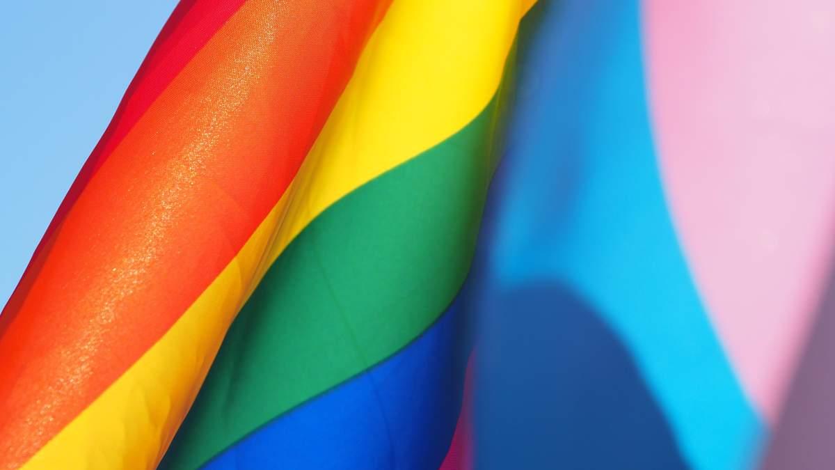 Гомофобія – злочин