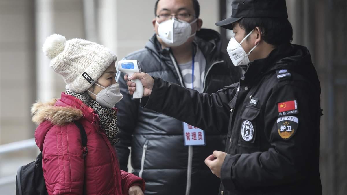 Коронавирус распространился из китайского города Ухань