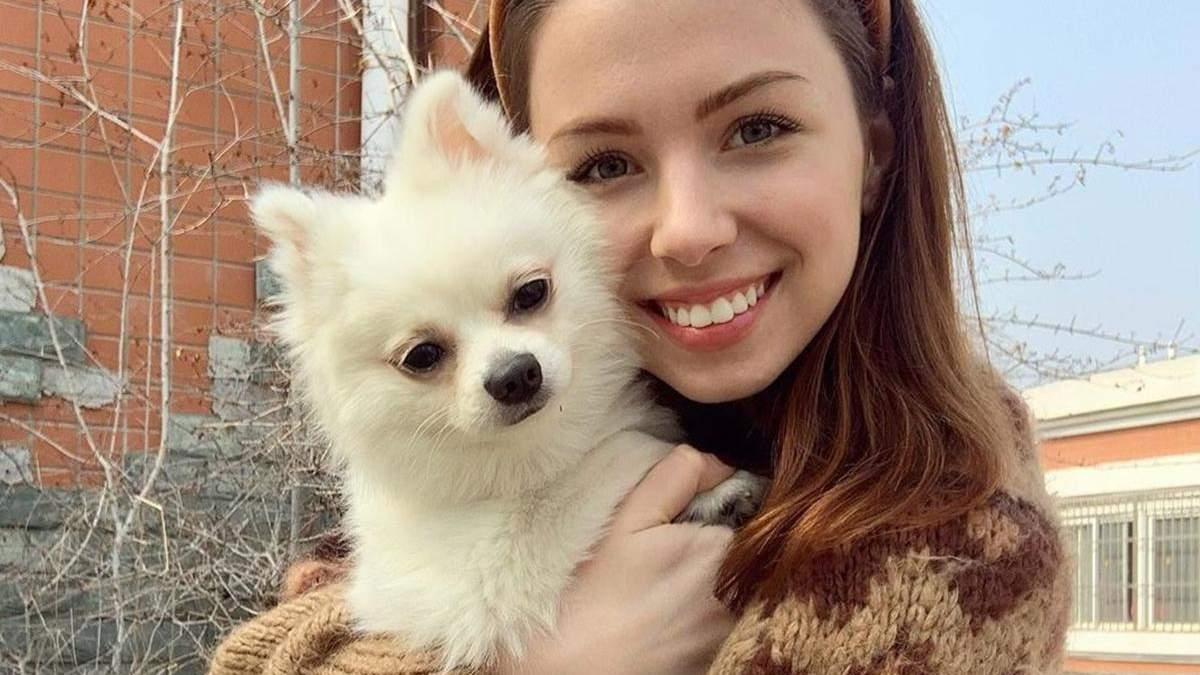 Анастасия Зинченко со своей собакой Мишей