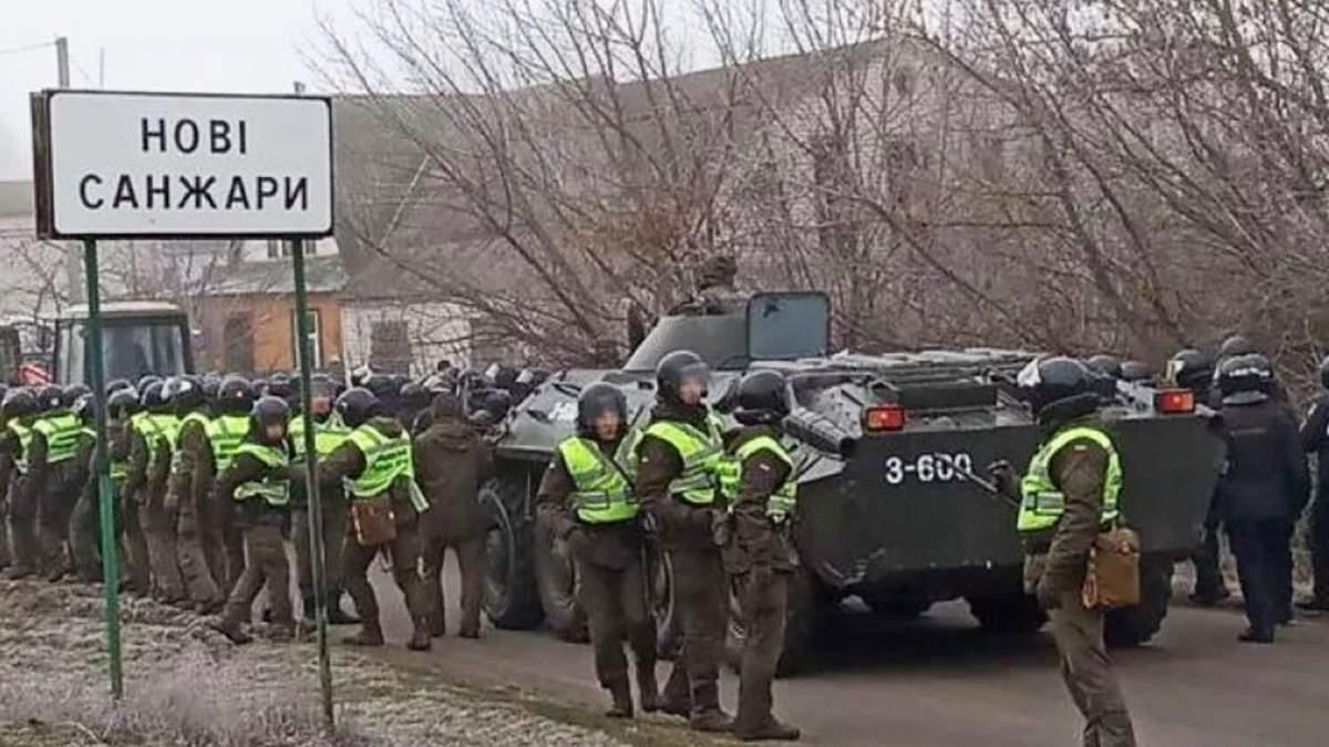 У Нові Санжари стягнули Нацгвардію і бронетехніку через протести: коментар місцевого жителя