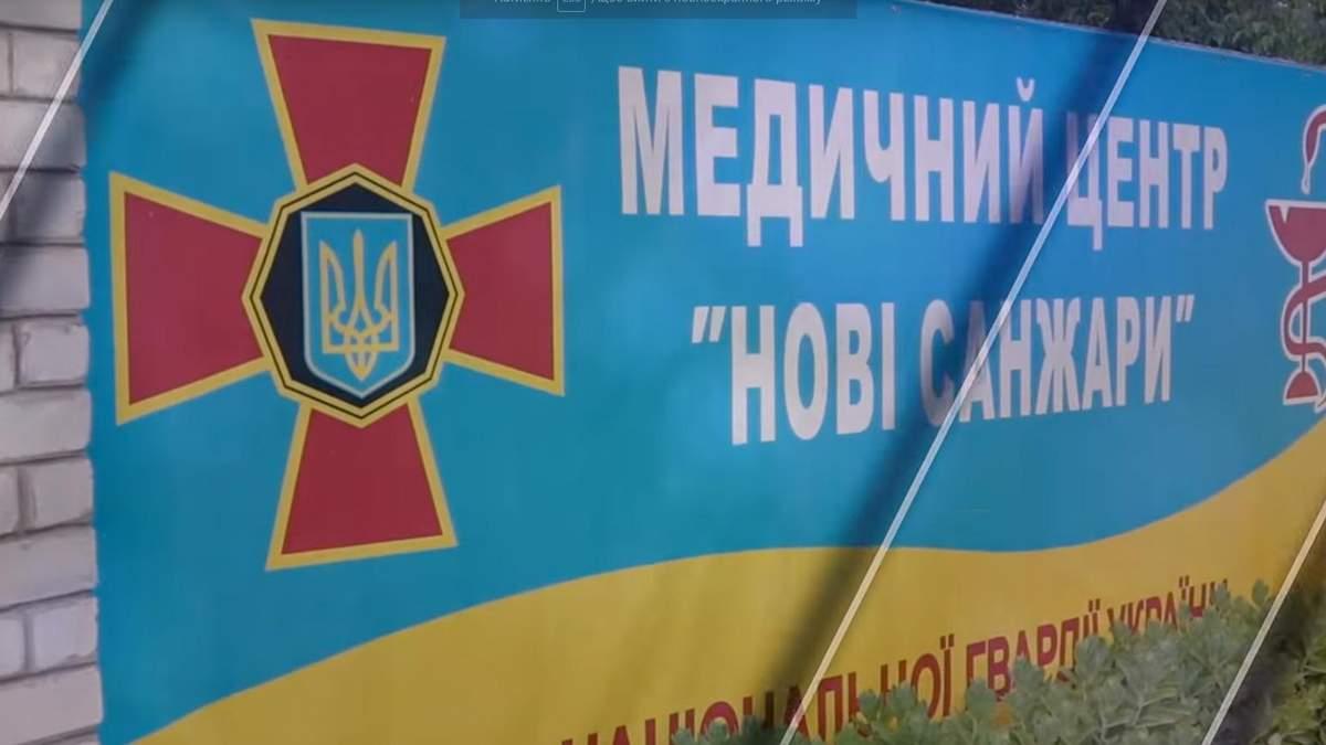 Депутати Нових Санжар виступили проти евакуації з Китаю