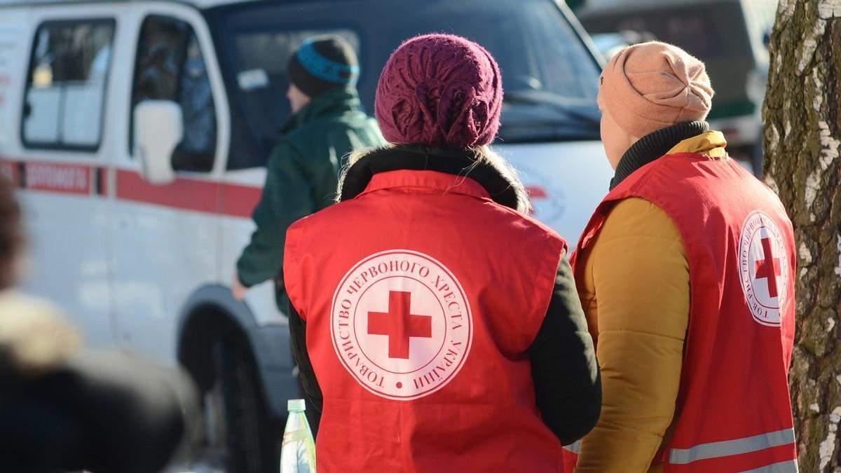 """""""Виводити зі стресу"""": у  Нові Санжари відправлять місію Червоного Хреста"""