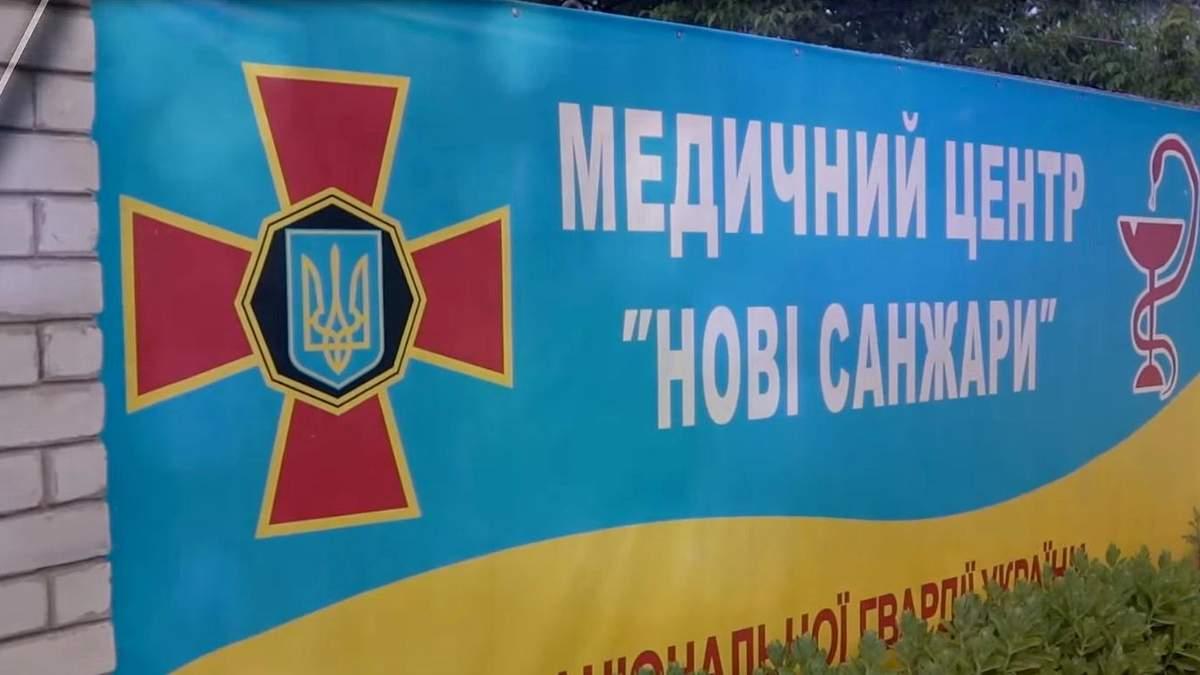 """Не вигадуйте нісенітниці, – евакуйована українка з Уханя про умови в """"Нових Санжарах"""""""