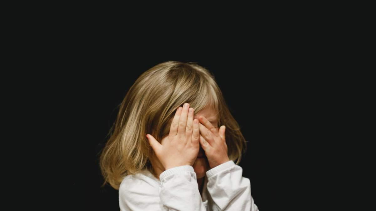 Як дитині перебороти страх монстра