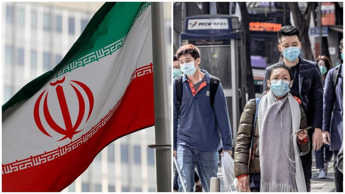 Спалах коронавірусу в Ірані