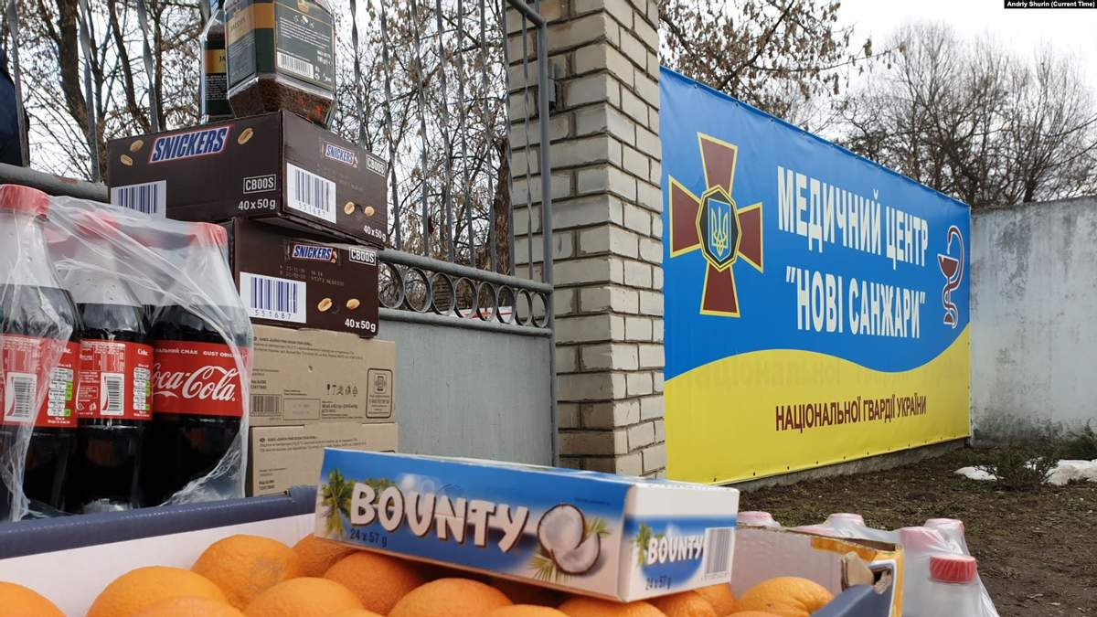 """МОЗ заборонило волонтерам передавати продукти у """"Нові Санжари"""": причина"""