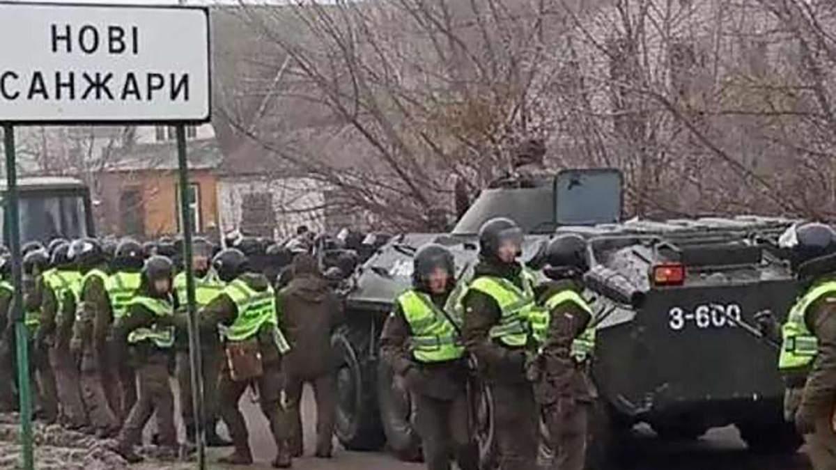 Скільки українців не підтримують протести проти розміщення евакуйованих з Китаю: опитування