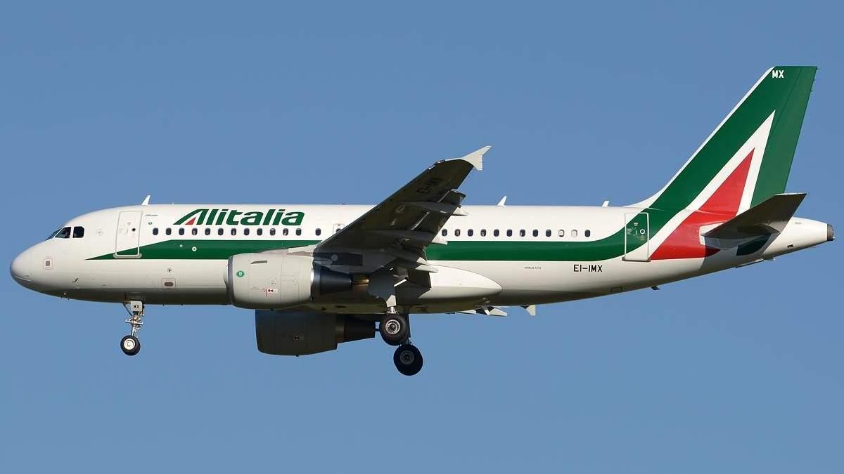 На Маврикій не пускають пасажирів з Риму через спалах коронавірусу