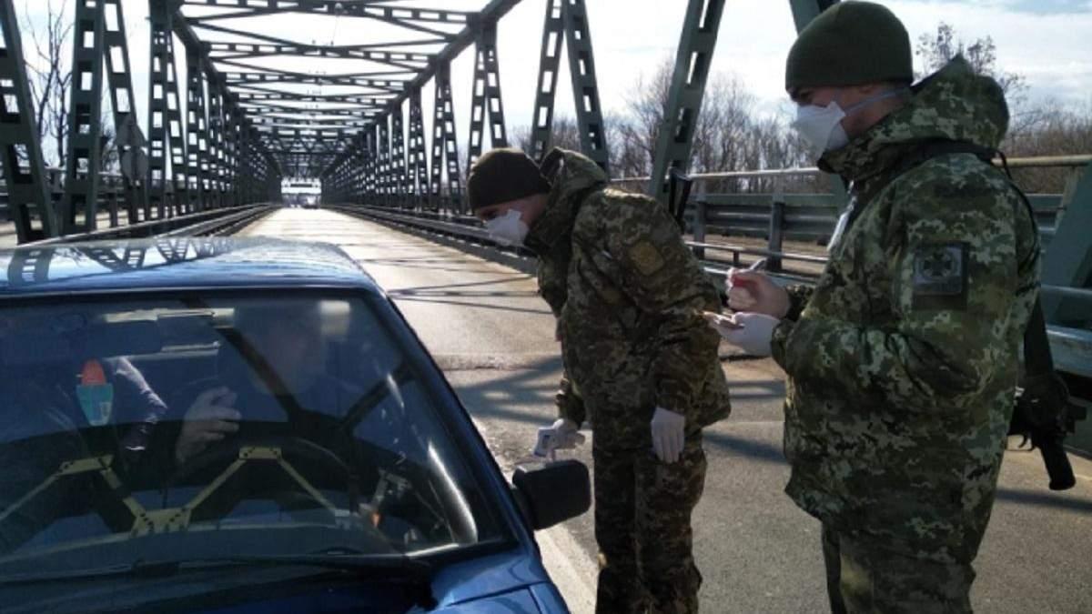 Як перевіряють на коронавірус на кордонах України