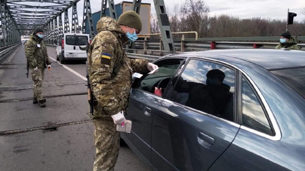 Заходи безпеки проти поширення коронавірусу в Україні