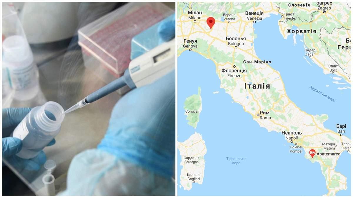 В Италии на Covid-19 заболела украинка