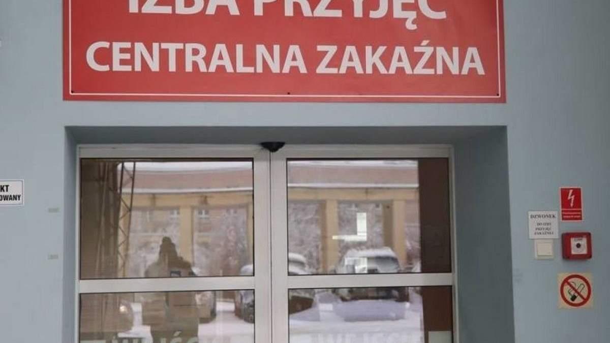 У Польщі спростували інформацію про зараження коронавірусом: фото
