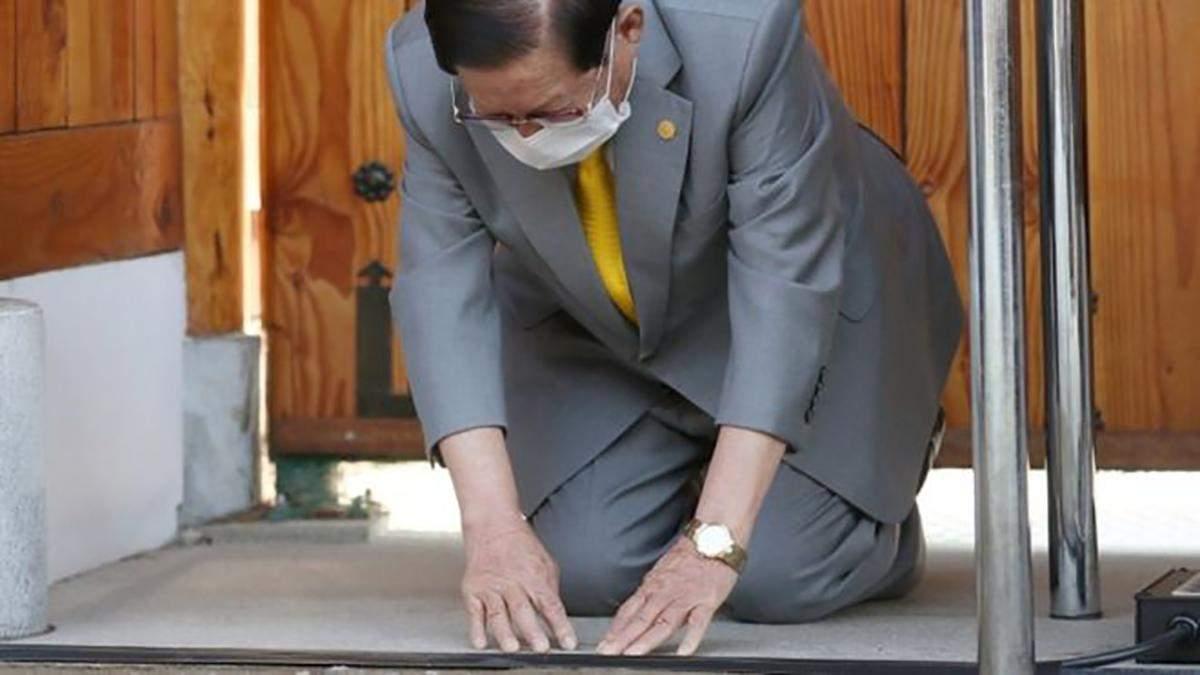 Основатель Синчонджи Ли Ман-Хи извинился и встал на колени