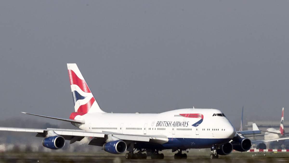 Співробітники British Airways захворіли коронавірусом у найбільшому аеропорту Лондона