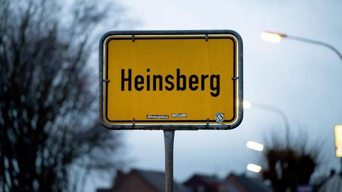 У німецькому Гайнзберзі підтверджено випадок зараження коронавірусом