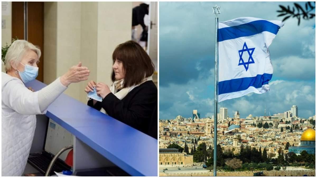 14 днів карантину очікують кожного, хто приїде до Ізраїлю