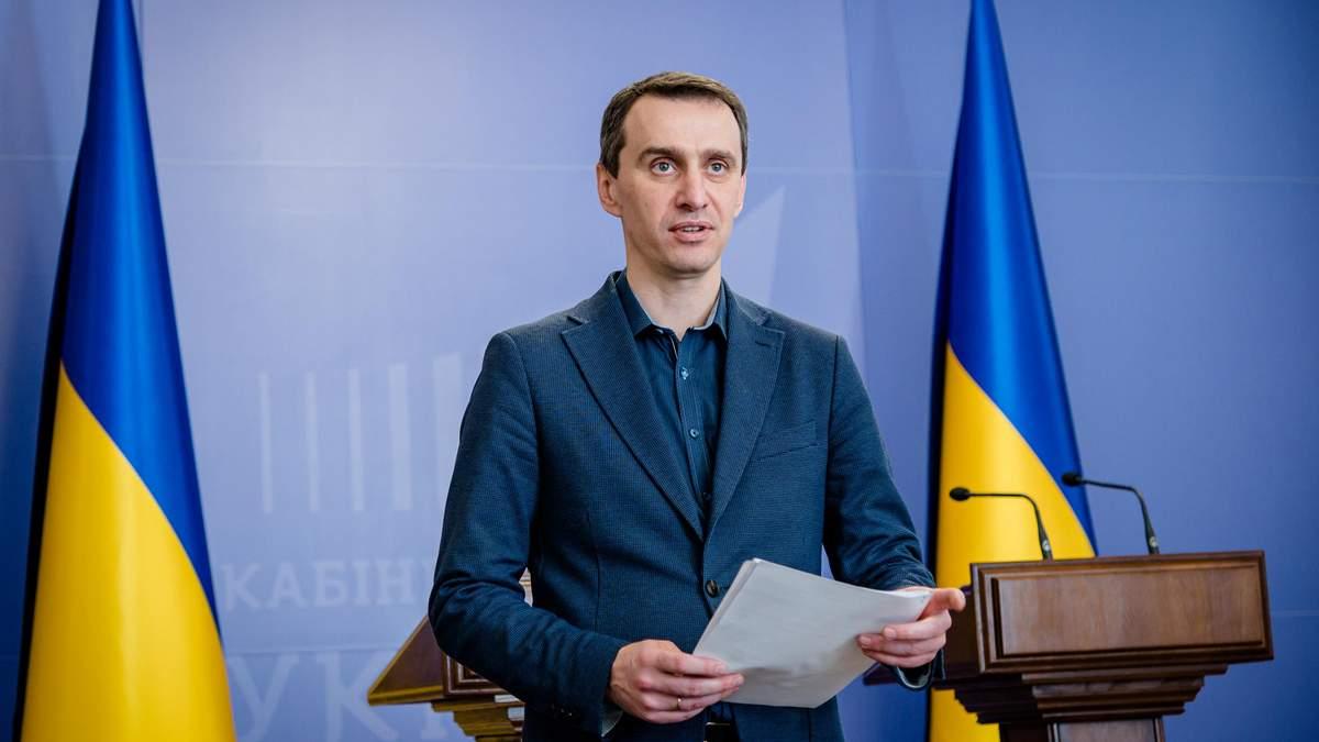 Швидкісні тест-системи на коронавірус надійдуть в Україну з запізненням