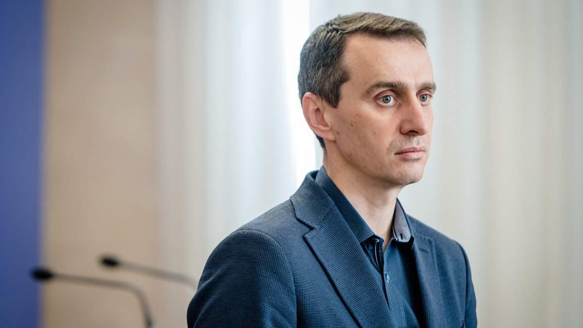 Віктор Ляшко заявив, що Україна не приховує кількість хворих на коронавірус