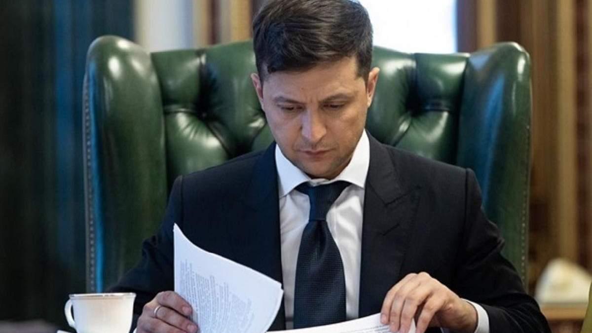 Зеленський підписав указ про протидію коронавірусу