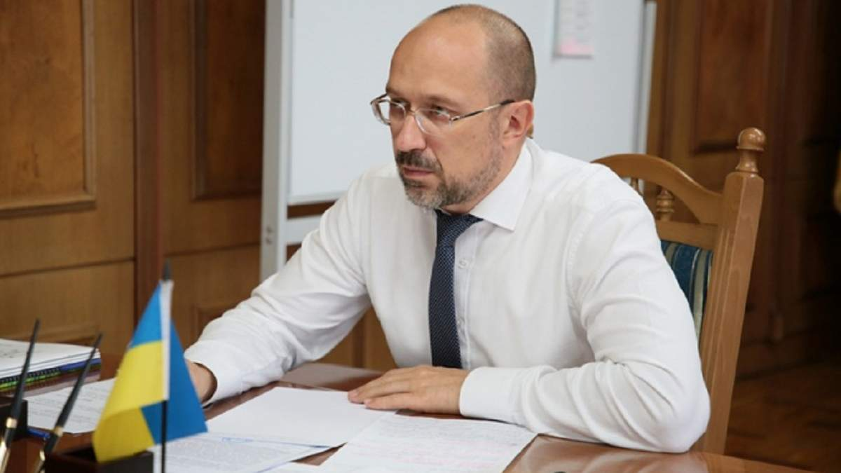 Шмыгаль обратился к украинцам из-за коронавируса
