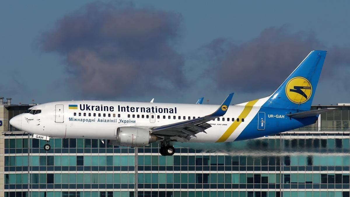МАУ временно прекращает выполнение всех международных регулярных рейсов
