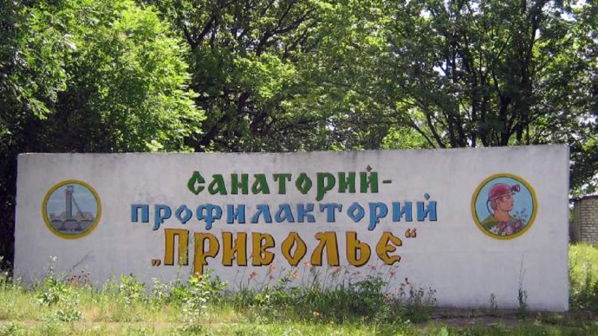Визначений для обсервації санаторій на Луганщині виявився непридатним