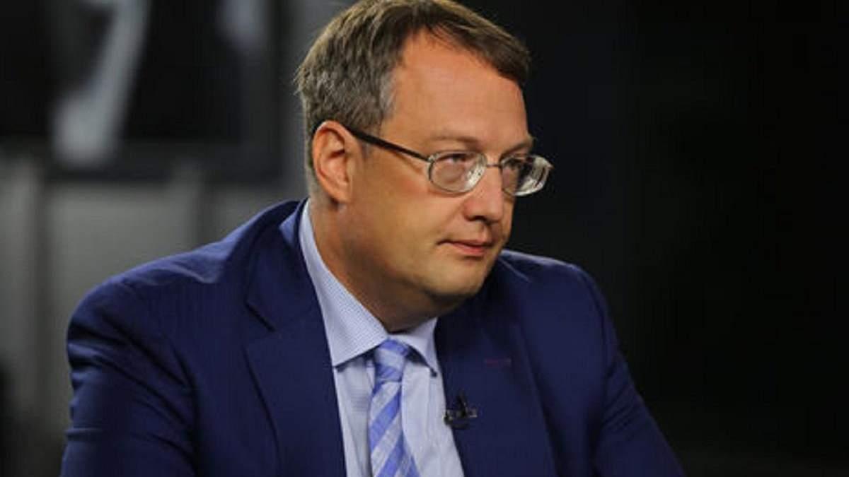 Мертвым деньги не нужны – Геращенко о чрезвычайной ситуации