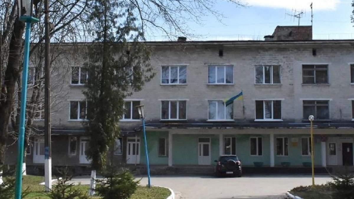 Тернопільська міська дитяча лікарня