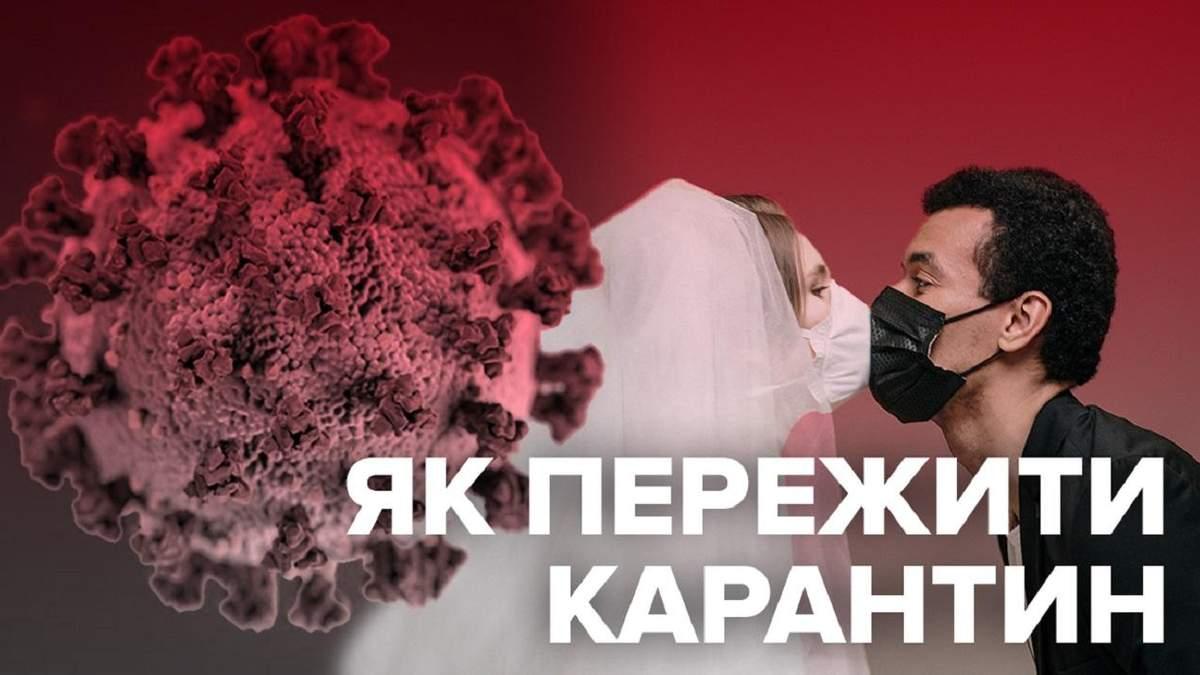 Как не развестись после карантина: практические советы психолога