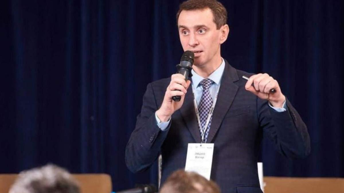 Віктор Ляшко підтримав введення надзвичайного стану в Україні