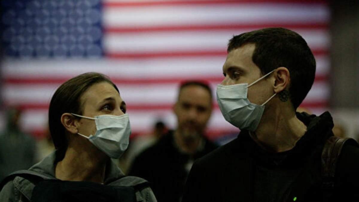 США – третя у світі країна за кількістю хворих на коронавірус: як діятимуть