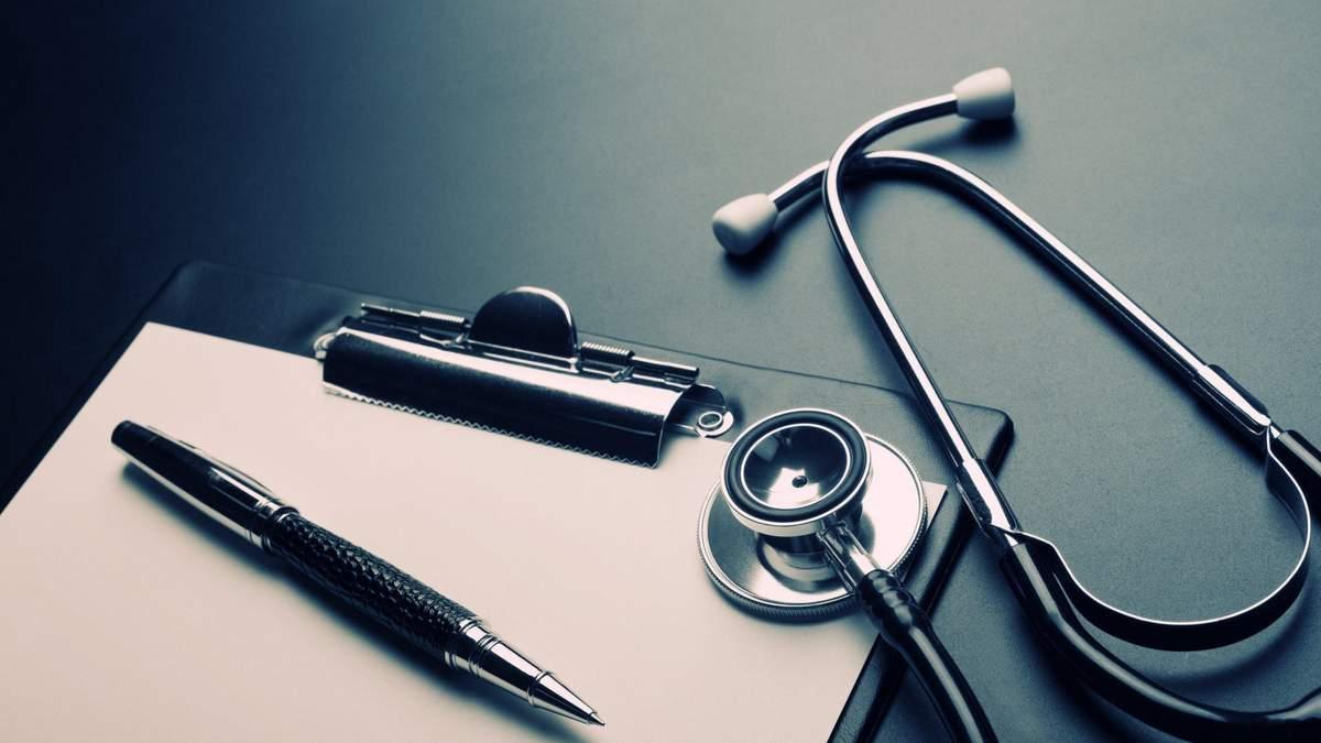 Скільки коштів отримають медичні заклади у регіонах